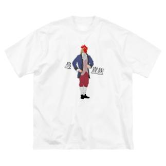 鳥貴族 Big silhouette T-shirts