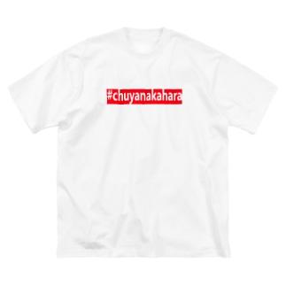 文学者ボックスロゴ/中原中也 Big silhouette T-shirts
