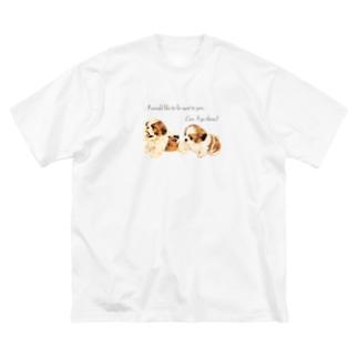 puppy Shih Tzu🐶 Big silhouette T-shirts