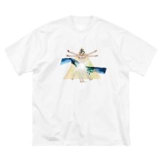 創世 Big silhouette T-shirts