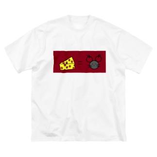 チーズイコールネズミ Big silhouette T-shirts