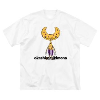 おつきくん Big silhouette T-shirts