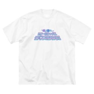 恋のソーシャルディスタンス Big silhouette T-shirts