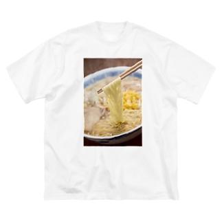 味噌ラーメン Big silhouette T-shirts