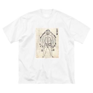 任脈 Big silhouette T-shirts