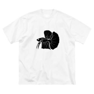 熱帯魚ベタ_黒 Big silhouette T-shirts