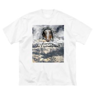 creepy dog Big silhouette T-shirts