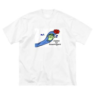 かっぱの川流れ Big silhouette T-shirts