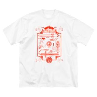 戰鬥殭屍的武器 Big silhouette T-shirts