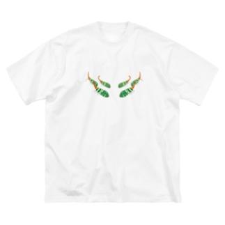 テングビワハゴロモちゃん Big silhouette T-shirts