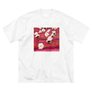 はなむけ。/カヨサトーTX Big silhouette T-shirts