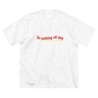 1日何もしない2 Big silhouette T-shirts