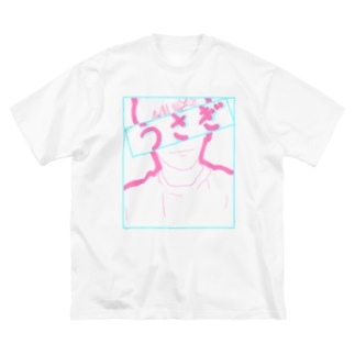うさぎぼーい Big silhouette T-shirts