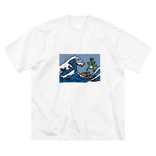 井の中の蛙には旅をさせよ。 Big silhouette T-shirts