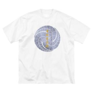 初代中津城主 黒田官兵衛b Big silhouette T-shirts