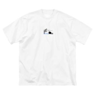 待てば海路の日和あり Big silhouette T-shirts