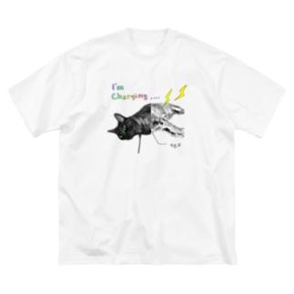 i'm charging.... Big silhouette T-shirts