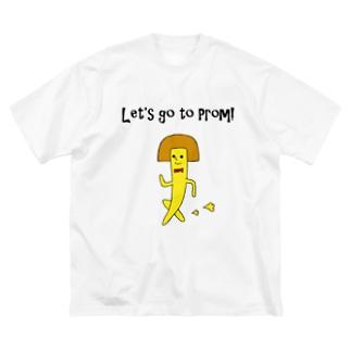 キノコくんはプロムに行くよ! Big silhouette T-shirts