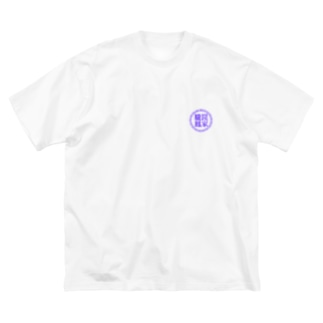 Trap Houseの朧鳳 Big silhouette T-shirts