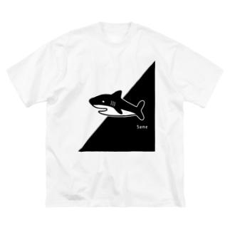 サメくん Big silhouette T-shirts