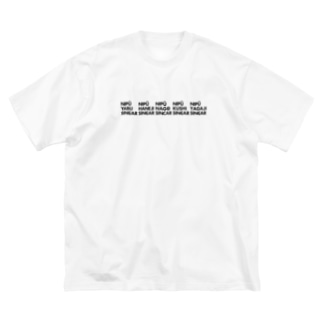 【数量限定!】NIPŪ ALL SINCAR Big silhouette T-shirts