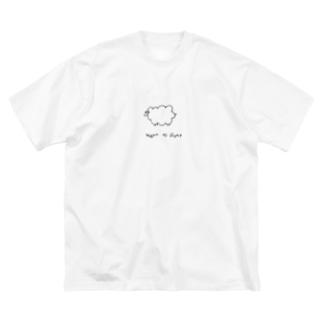 ねたいヒツジ Big silhouette T-shirts