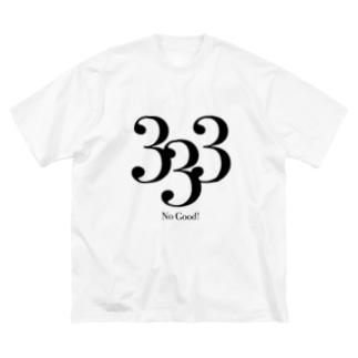 新型コロナ対策 3密グッズ Aタイプ Big silhouette T-shirts