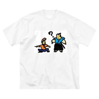 タイムトラベル お侍とヤンキー Big silhouette T-shirts