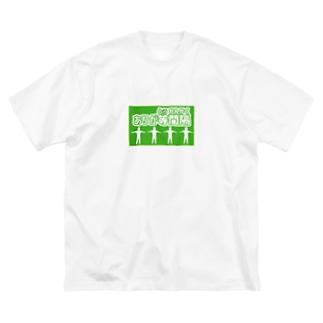 ありが等間隔 Big silhouette T-shirts