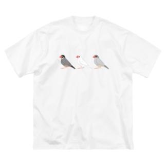 三羽文鳥 Big silhouette T-shirts