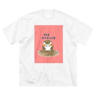 かわうそくん Big silhouette T-shirts