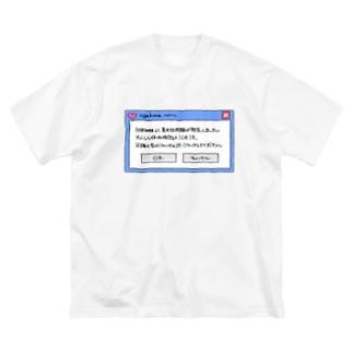 自律神経大問題ポップアップ Big silhouette T-shirts