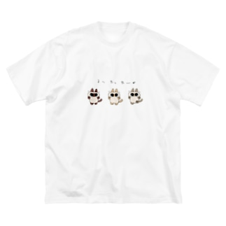 るんたった~ Big silhouette T-shirts