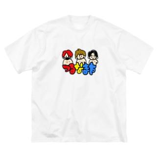つるなます(背面におしりがあります) Big silhouette T-shirts