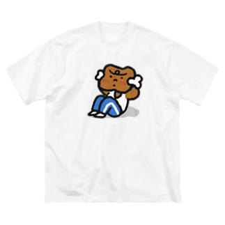 腹筋するマンガ肉(カラフル) Big silhouette T-shirts