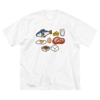 タンパク質を多く含む食品 Big silhouette T-shirts