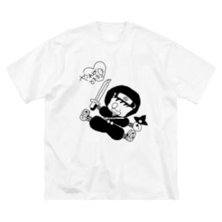 やればできる! Big silhouette T-shirts