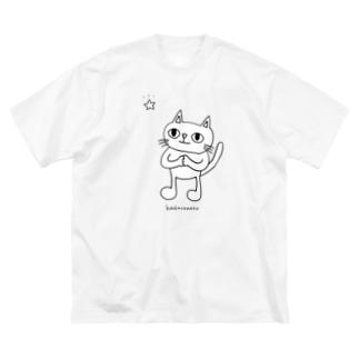 星に願う Big-T-shirts Big silhouette T-shirts
