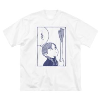ネギを見上げる:青 Big silhouette T-shirts