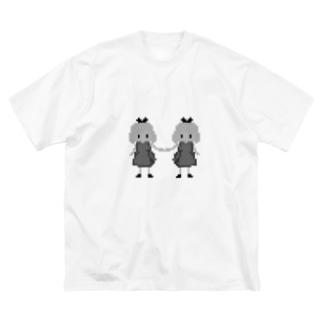 [モノクロ、女の子]ふたご Big silhouette T-shirts