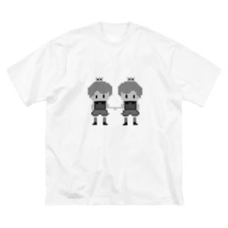 [モノクロ、男の子]ふたご Big silhouette T-shirts