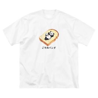 ごろねパンダ Big Silhouette T-Shirt