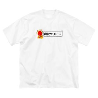スマホなまはげ Big silhouette T-shirts