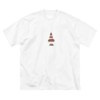 みるくぼーいの日常・パイロン Big silhouette T-shirts