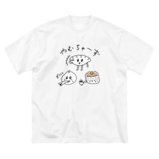 やむちゃーず2 Big silhouette T-shirts