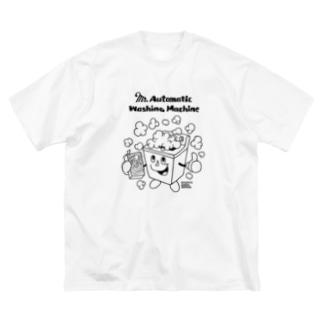 洗濯機くん Big silhouette T-shirts