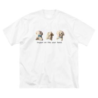 てのりいぬけん Big silhouette T-shirts