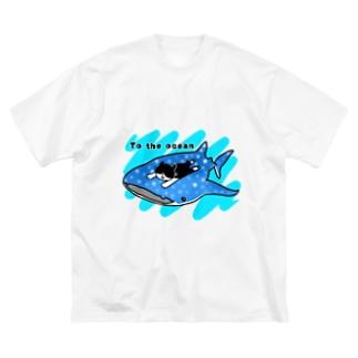 大海原へ Big silhouette T-shirts