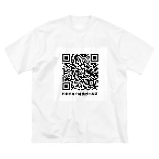 ドキドキ☆純情ガールズTシャツ Big silhouette T-shirts