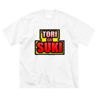 アピールしたい Big silhouette T-shirts